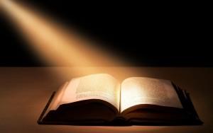 Пророчества Еноха